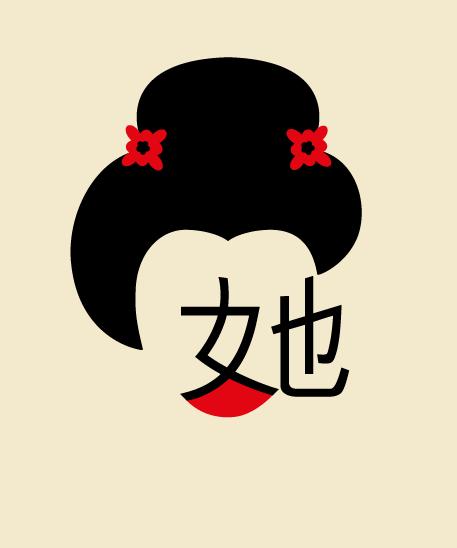 Chineasy revoluciona la enseñanza de idiomas… ¿Te gustaría hablar chino?