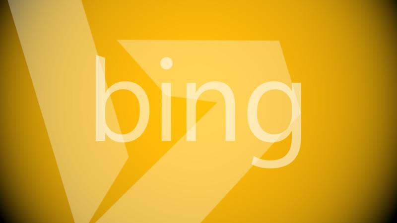 Bing revela su algoritmo y los factores para determinar el ranking en sus SERP's